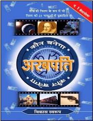 Hindi